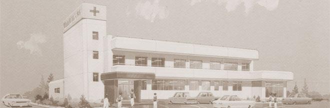 葉山産婦人科旧建物イメージ